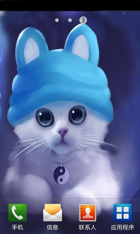可爱猫咪动态壁纸_360手机助手