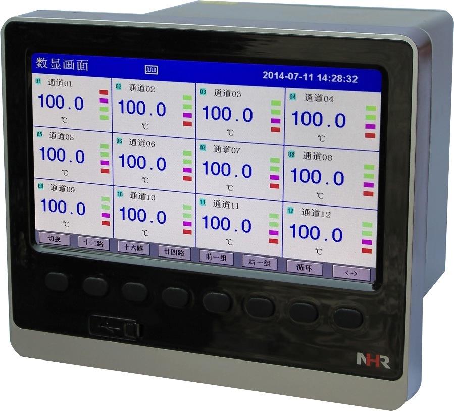 彩屏电炉温控器