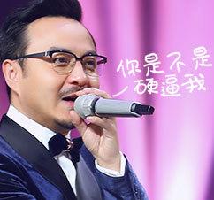 我想和你唱