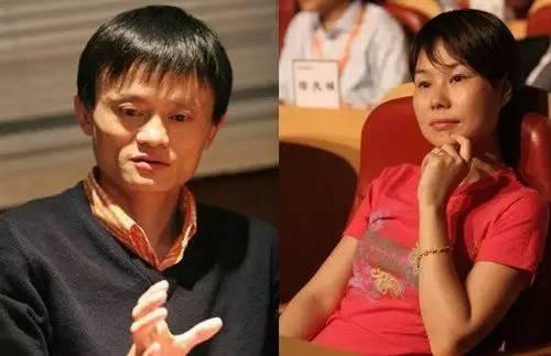 马云老婆_中国顶级富豪背后的女人:马云老婆把人惊呆