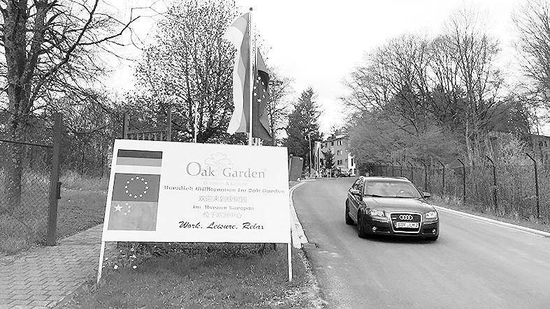 距马克思老家不远的德国村庄 为何飘扬五星红旗? - 钟儿丫 - 响铃垭人