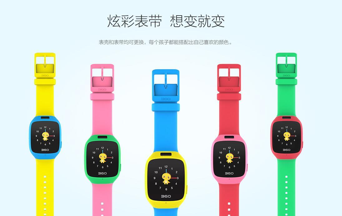 可以拍照的电话手表:巴迪龙儿童手表5c