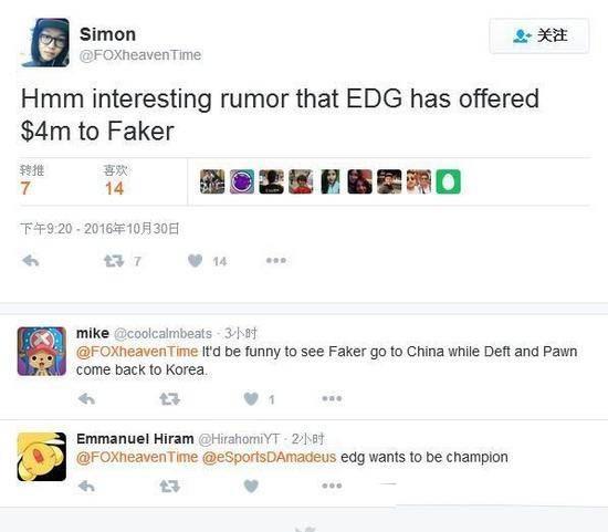LCK教练在推特上谈EDG对Faker的高价