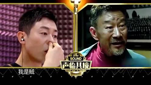 朱亚文参加声临其境,模仿李雪健简直就是本人,台词功力大师级!