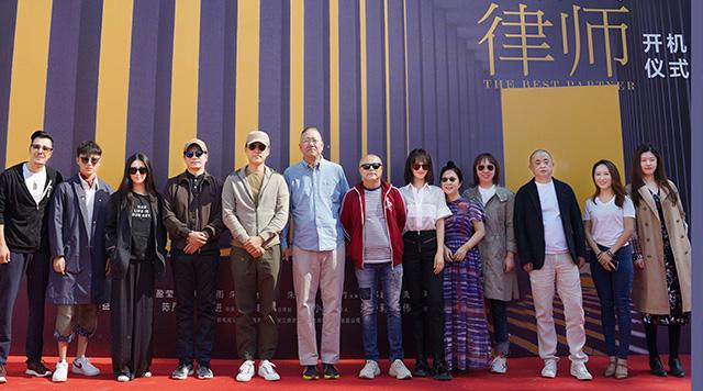 电视剧《精英律师》开机 靳东开庭为公平而战