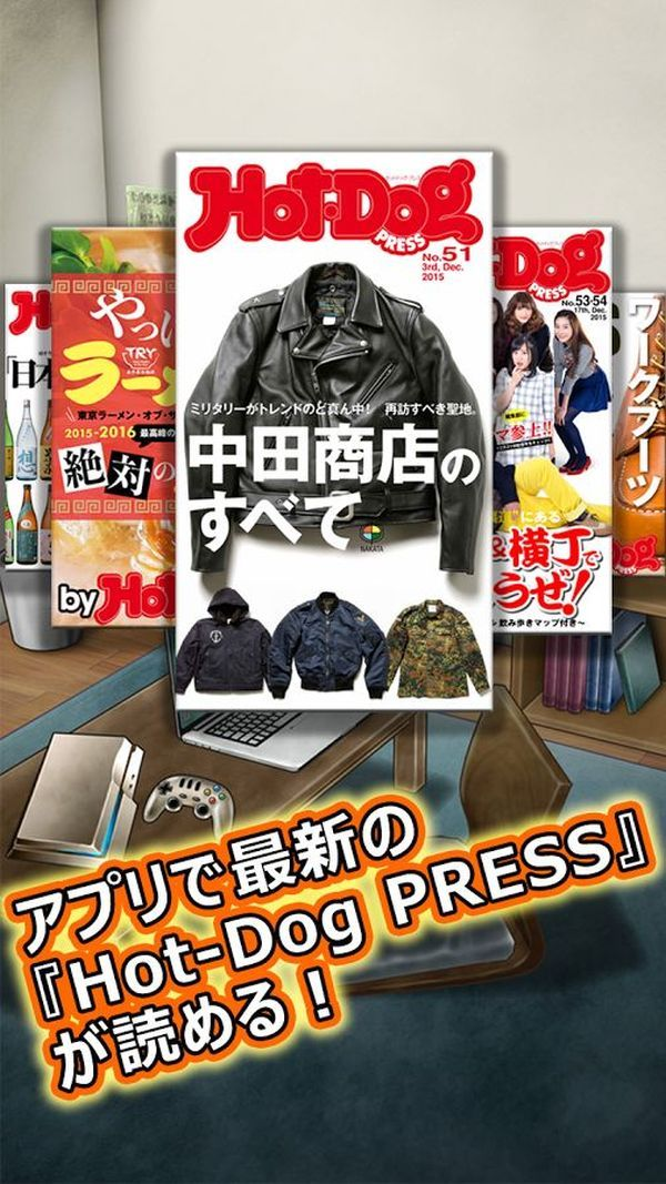 潮流杂志也出手游 《热狗宫殿》安卓版上架