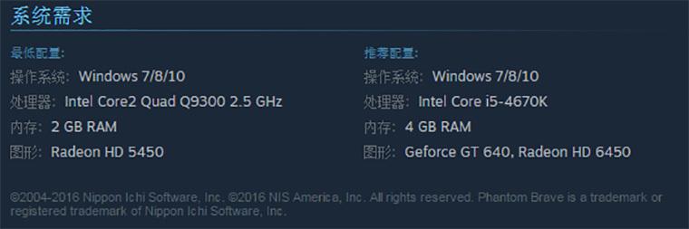 灵武战记PC版有中文吗