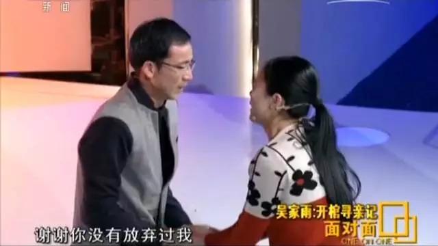 【转】北京时间       父母因儿子被拐自杀 她挖坟取双亲DNA寻弟弟 - 妙康居士 - 妙康居士~晴樵雪读的博客