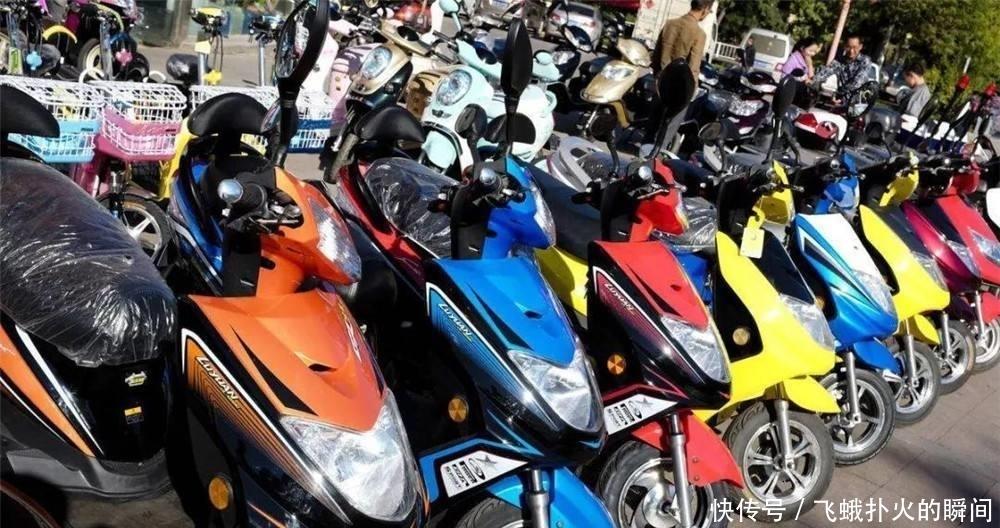 电动车的新规定出台,引来一片骂声,难道农村连电动车都不让骑吗