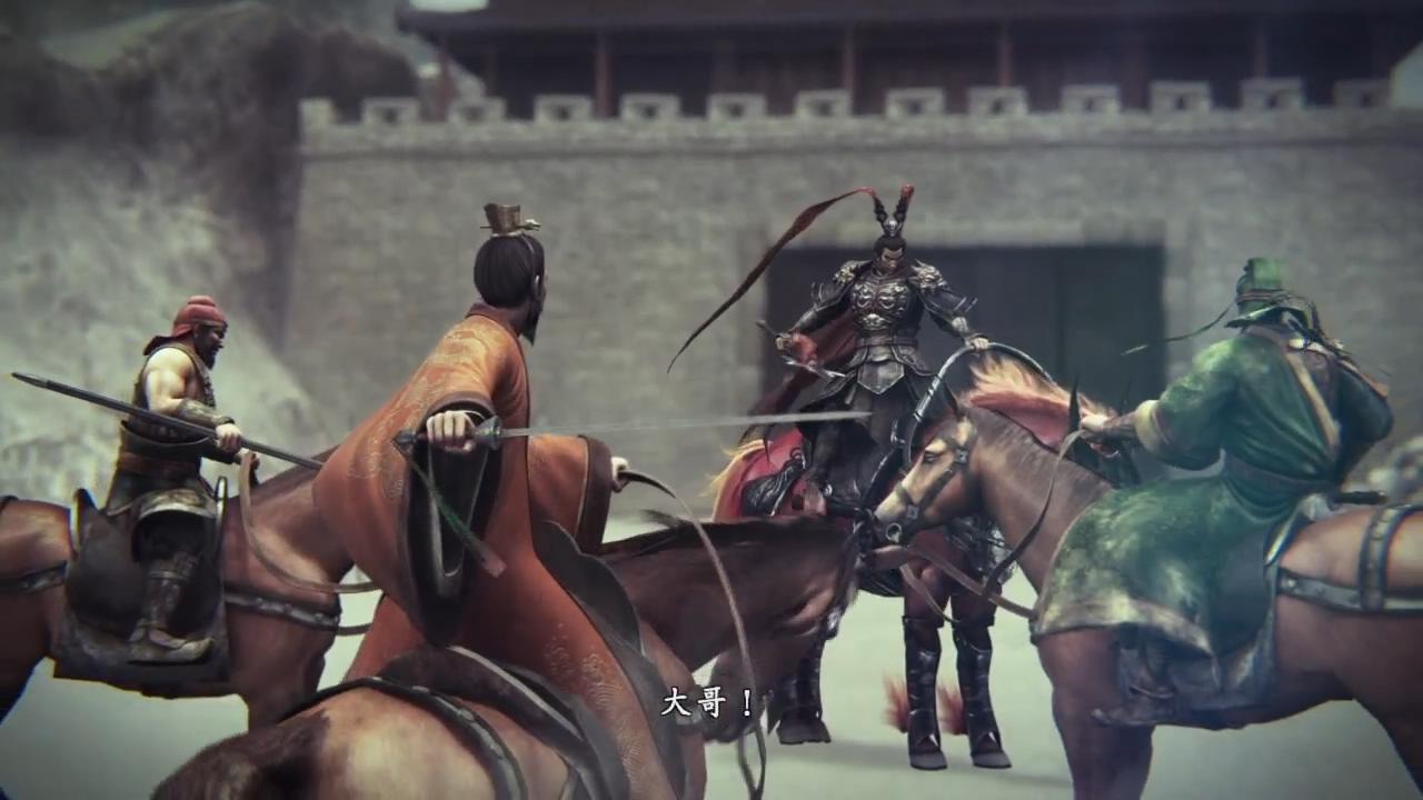 XboxOne国行《三国志13》简体中文版评测 (14).jpg