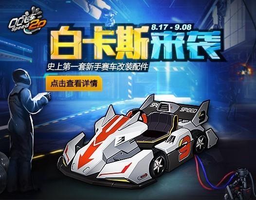 壁纸 动漫 卡通 漫画 汽车 赛车 头像 526_410