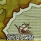 地图3-7.jpg