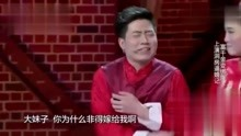 小品《谁呀2》:刘亮白鸽上演逼婚大戏,笑点不断