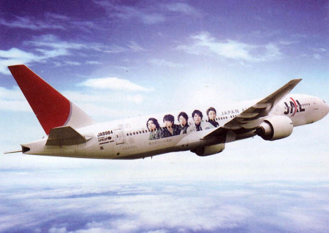 去日本飞机要几小时