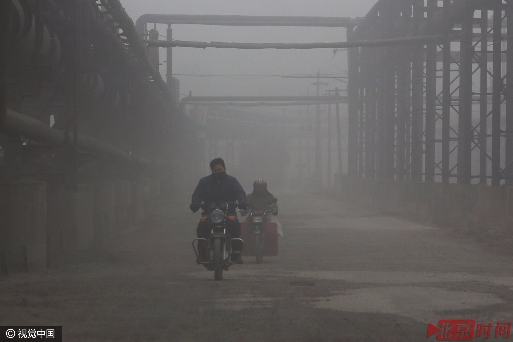 """追寻雾霾的源头 探访河北""""钢铁重镇"""" - 偏方网pifawi.com - 831600.com"""