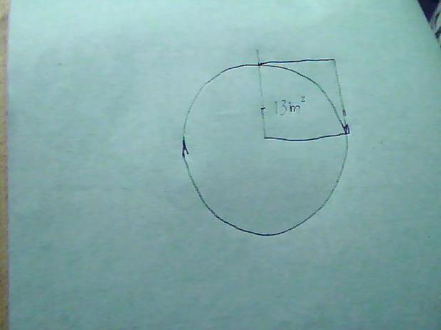 计算出图中圆的面积