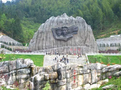 江西井冈山自然保护区