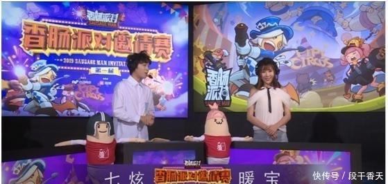 香肠派对复活赛:XD、硬汉领衔突围,派对时间没有输家!