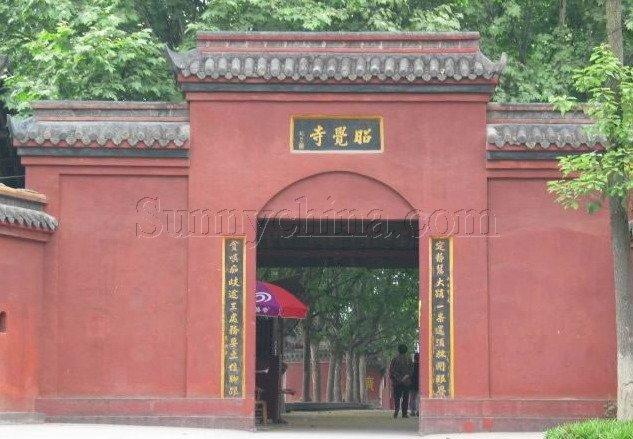 昭觉寺在十年动乱期间遭到严重破坏