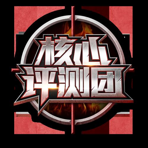 评测团logo.png