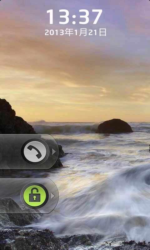 绿色软件工作室 唯美的魅族手机风景壁纸,让我们体会到了大自然的魅力