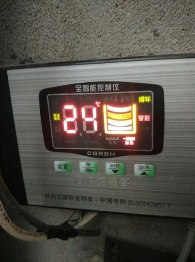 四季沐歌太阳能全智能控制仪怎么设置功能