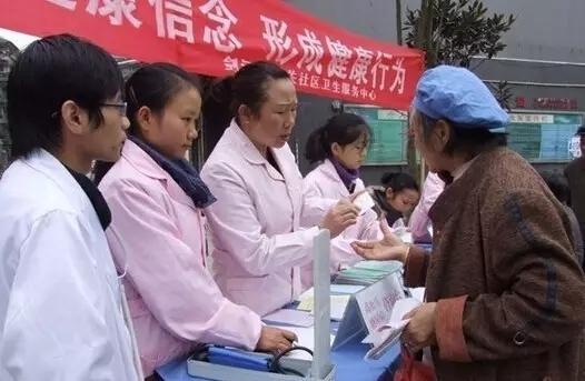 关乎你的工作薪资和健康:国家发布好消息 - 一统江山 - 一统江山的博客