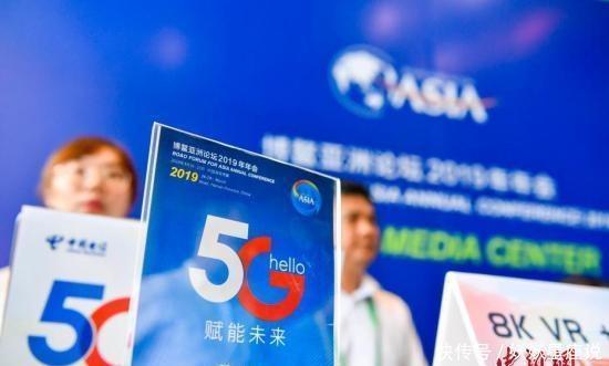国家互联网信息办公室:进一步完善5G商用准备