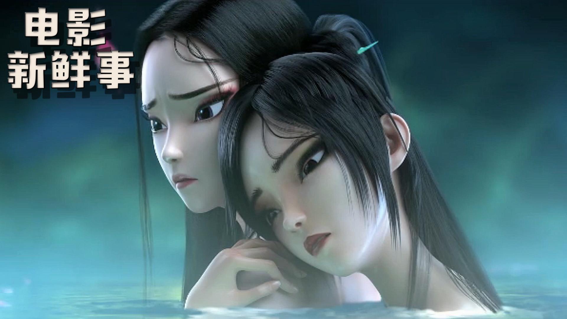 新鲜事:白蛇传动画电影定档,华纳出品让中国传说走向世界
