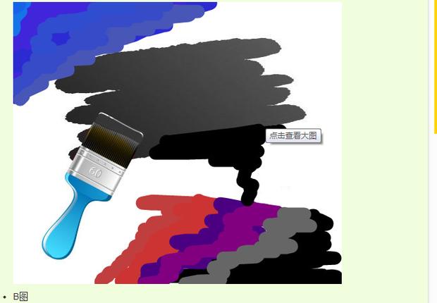 颜料泼洒圆形素材