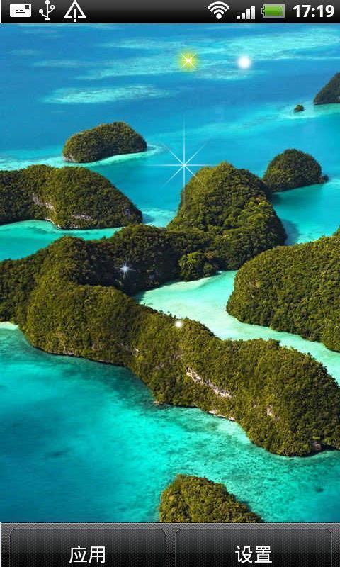 琉球群岛风光动态壁纸