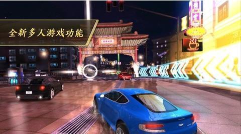 狂野飙车-喷射截图5