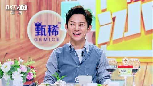 彩蛋:三分钟带你看本季最搞笑片段,王嘉尔变爱情专访员问倒张杰!