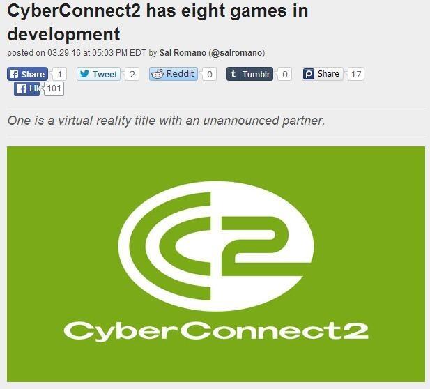 《火影》游戏开发商宣布新作开发进度