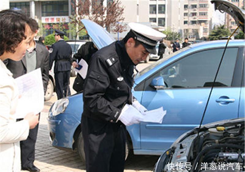 小轿车真的会如愿免年检?网友:你当汽车检测站是摆设?