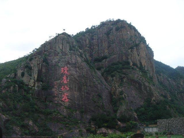 济南千弗山风景图片