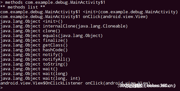 安卓-6-调试Android应用-JE2Se ' Blog