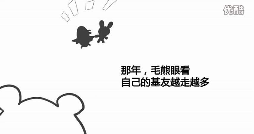 漫画视频4.jpg