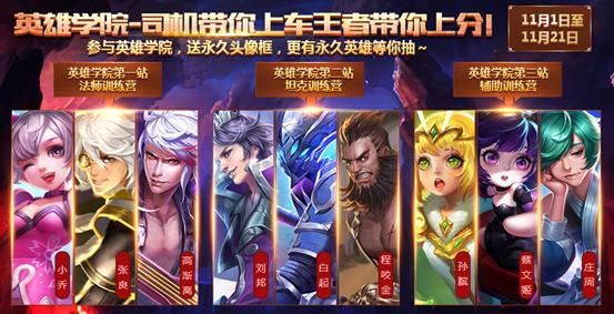 更新4.png