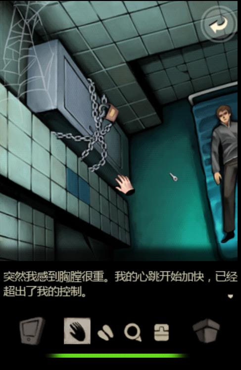 监禁 汉化版截图3