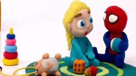 艾莎公主宝宝玩奇趣蛋玩具 搞笑蜘蛛侠宝宝玩过家家汽车小游戏 彩泥