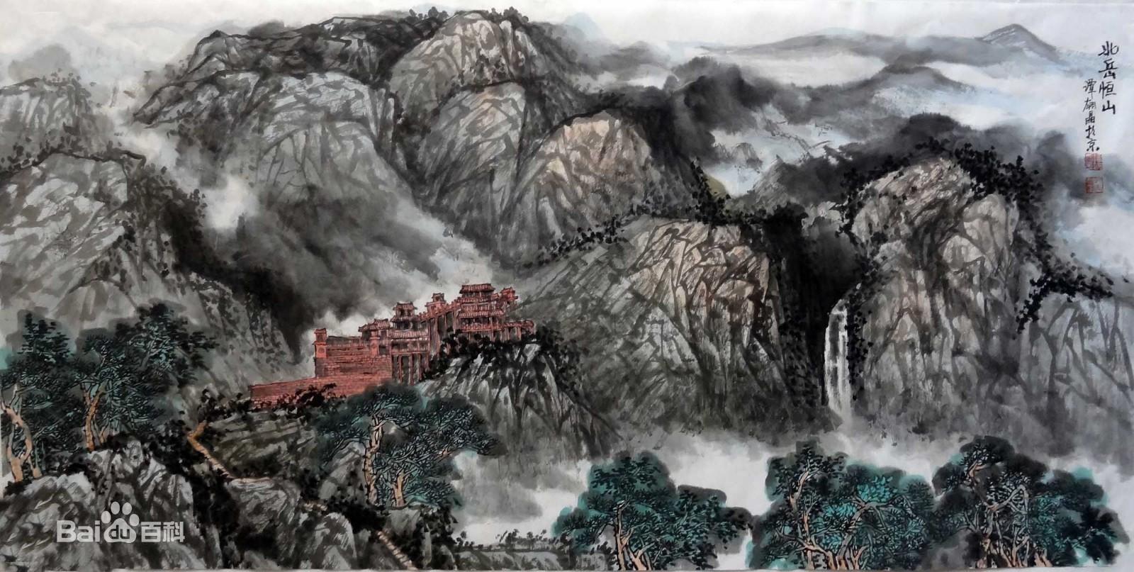国画看风景之五岳——泰山,华山,衡山,恒山,嵩山