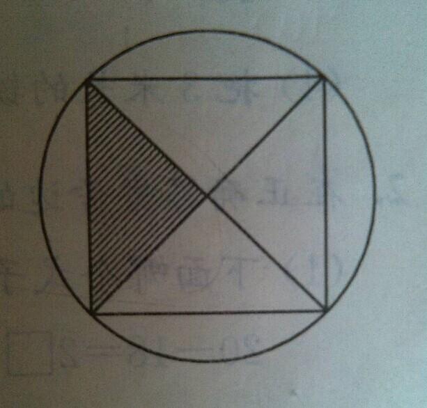 下图中阴阳部分的面积是6平方厘米,图中圆的面积是多少平方厘米?