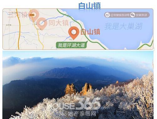 集镇边海拔120多米高,如雄师高踞的白石山,掩映在半山腰古色古香的