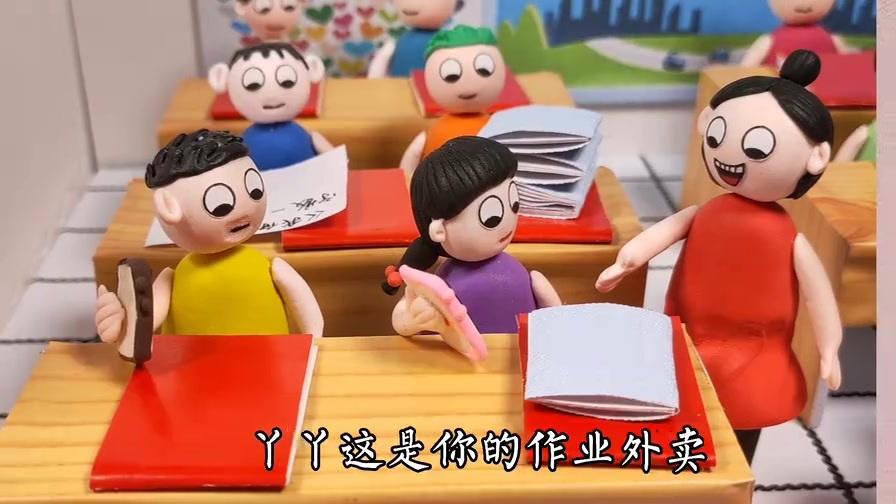 李老师变成外卖员给学生送作业,作业太多,同学们集体要给差评