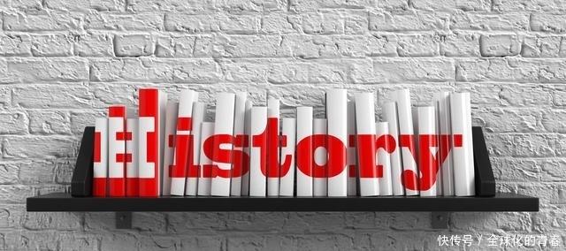 经济史学家陈振汉教授讲稿:西方史学界对于历史科学性问题的看法
