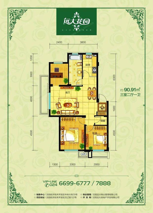 91平三室两厅一卫装修设计图高清图片