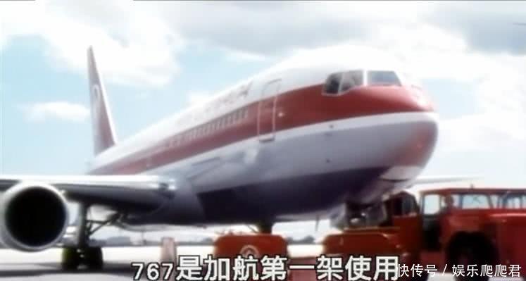 飞机少加11吨燃油, 飞到半路没油了, 无意间创造一个世界纪录!
