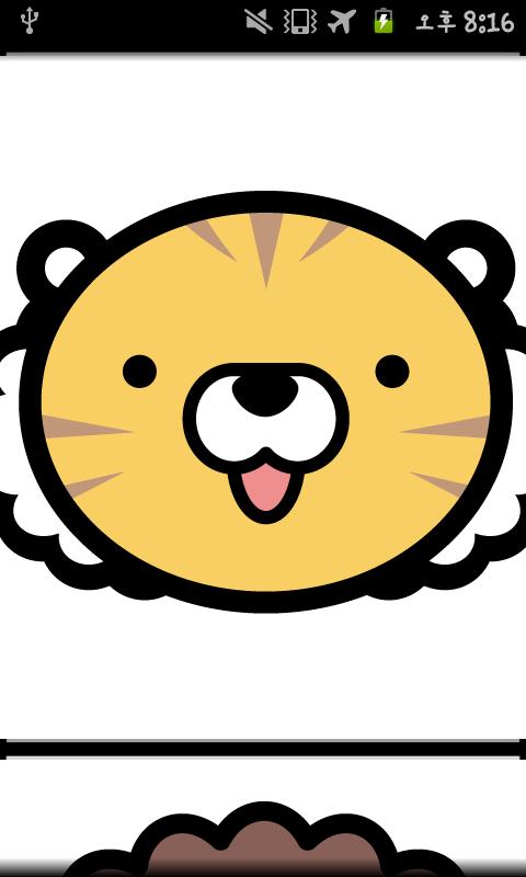 宝宝73大的动物朋友官方下载