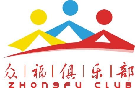 logo logo 标识 标志 设计 矢量 矢量图 素材 图标 457_299